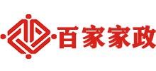 广州育婴师培训去哪里报名 白云育婴师考证