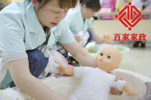广州育婴师培训多少钱 百家家政服务专业